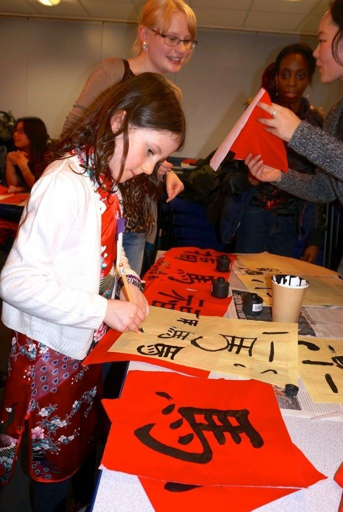 Birkbeck Chinese Society new year celebration learning calligraphy